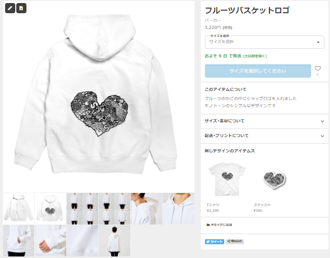 f:id:mi-suke_ookuni:20210224230559p:plain