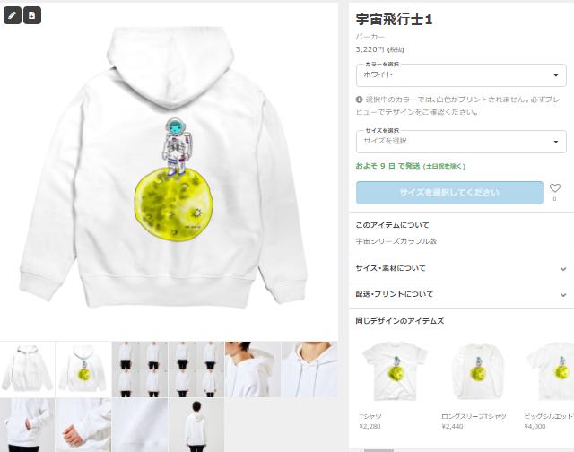 f:id:mi-suke_ookuni:20210224230733p:plain