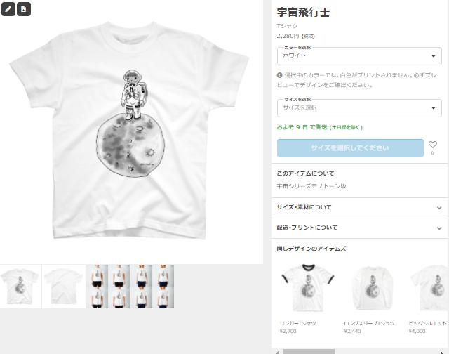 f:id:mi-suke_ookuni:20210224231156p:plain