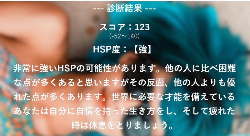 f:id:mi-suke_ookuni:20210304122854p:plain