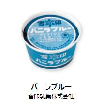 f:id:mi-suke_ookuni:20210411140444p:plain