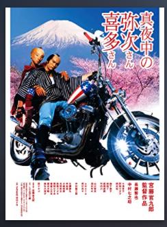 f:id:mi-suke_ookuni:20210505131600p:plain