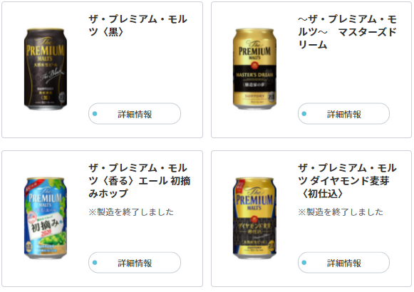 f:id:mi-suke_ookuni:20210524163310p:plain