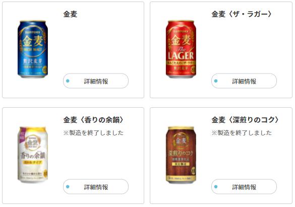 f:id:mi-suke_ookuni:20210524163516p:plain