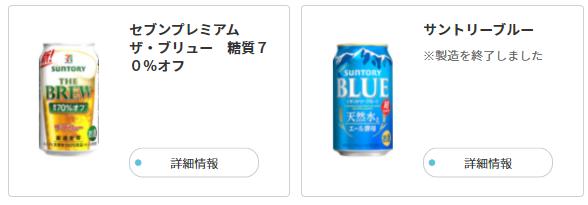 f:id:mi-suke_ookuni:20210524163746p:plain