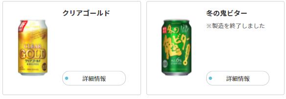 f:id:mi-suke_ookuni:20210524163812p:plain