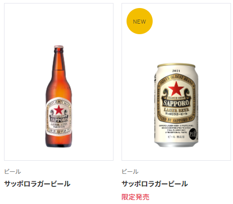 f:id:mi-suke_ookuni:20210524165254p:plain