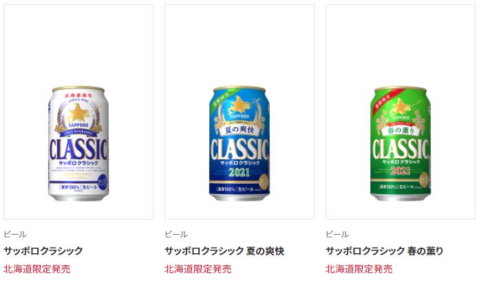 f:id:mi-suke_ookuni:20210524165338p:plain
