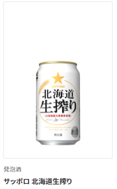f:id:mi-suke_ookuni:20210524165754p:plain