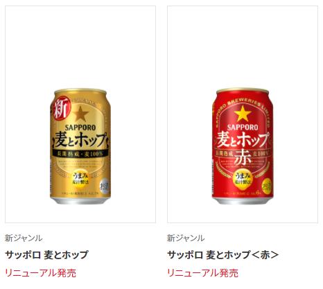 f:id:mi-suke_ookuni:20210524170125p:plain