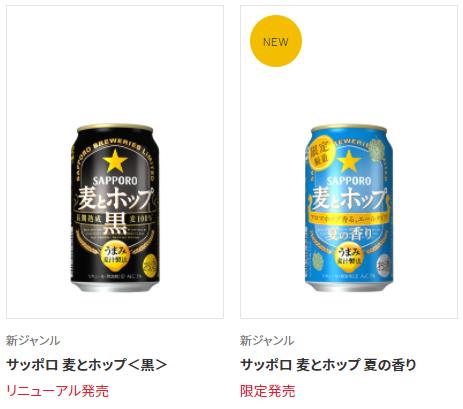 f:id:mi-suke_ookuni:20210524170205p:plain