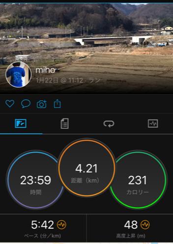 f:id:mi-taro1211:20200123000757p:plain