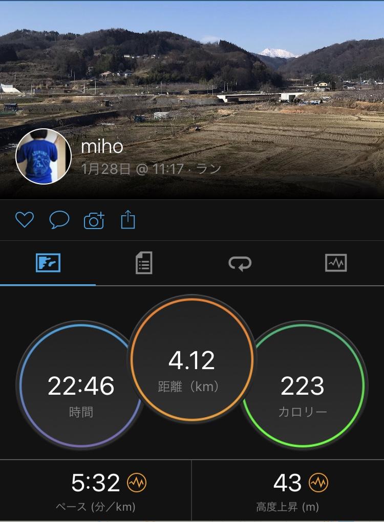 f:id:mi-taro1211:20200129002826j:plain