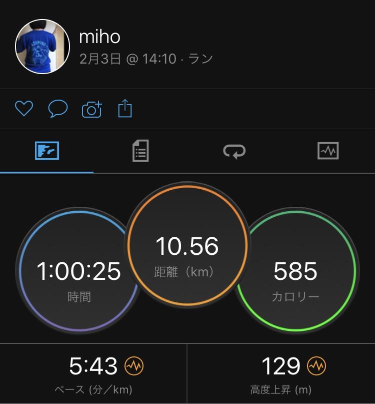f:id:mi-taro1211:20200203162044j:plain