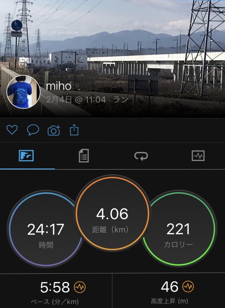 f:id:mi-taro1211:20200204230718j:plain