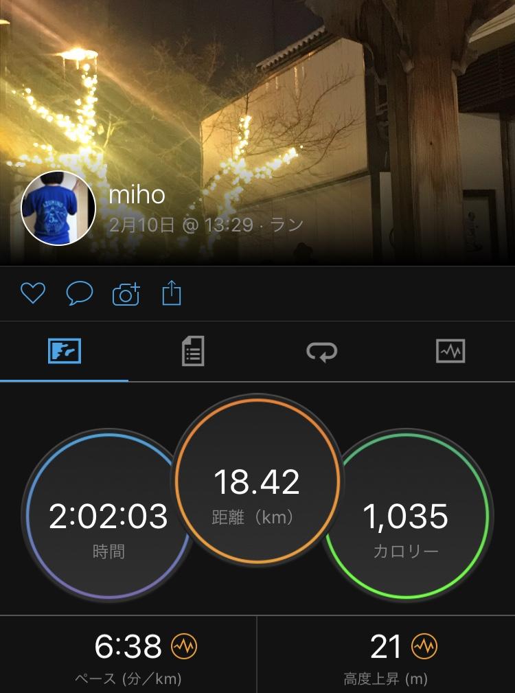 f:id:mi-taro1211:20200210224208j:plain
