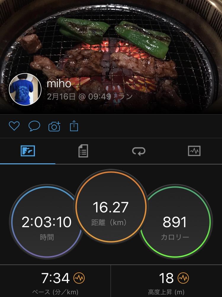 f:id:mi-taro1211:20200216220021j:plain