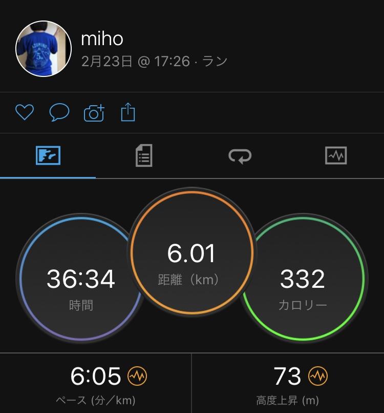 f:id:mi-taro1211:20200223234553j:plain