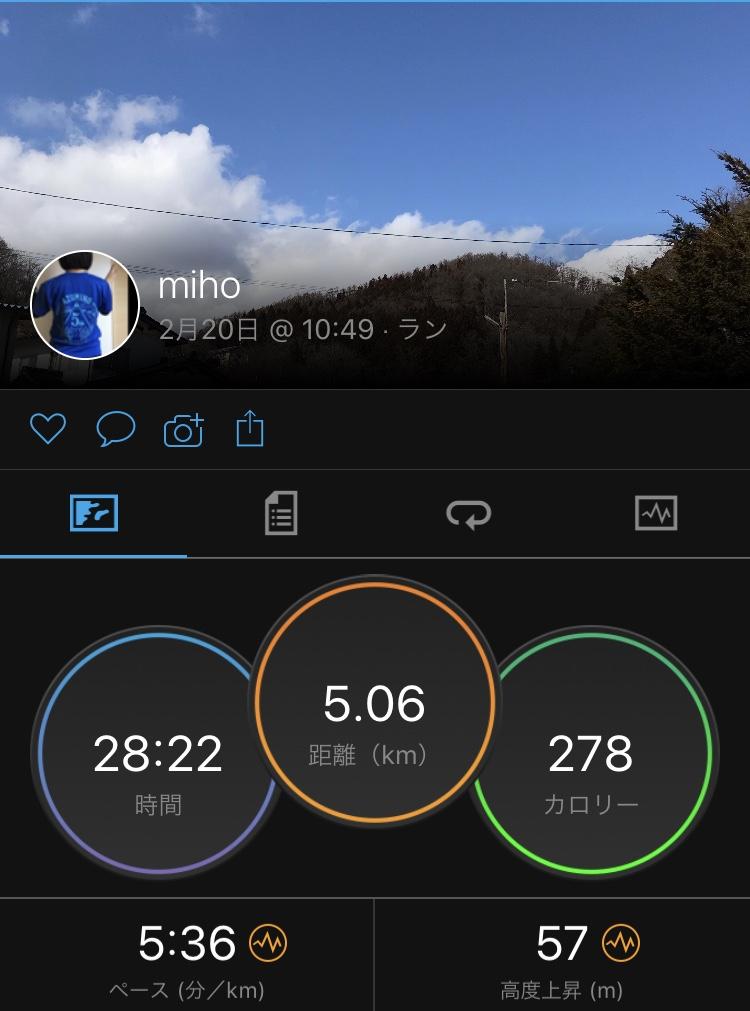 f:id:mi-taro1211:20200224152427j:plain