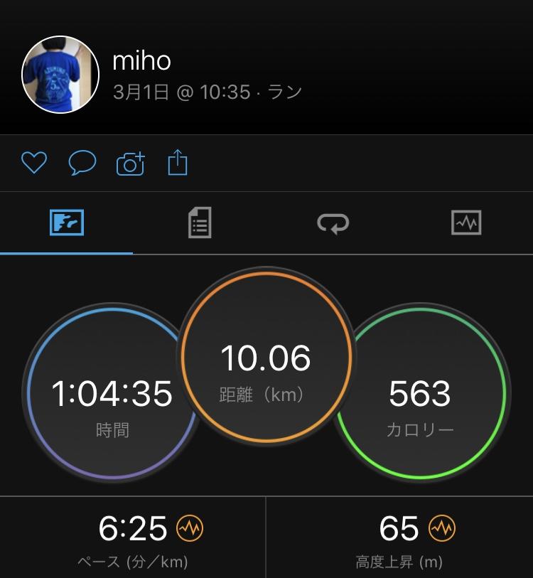 f:id:mi-taro1211:20200301174645j:plain