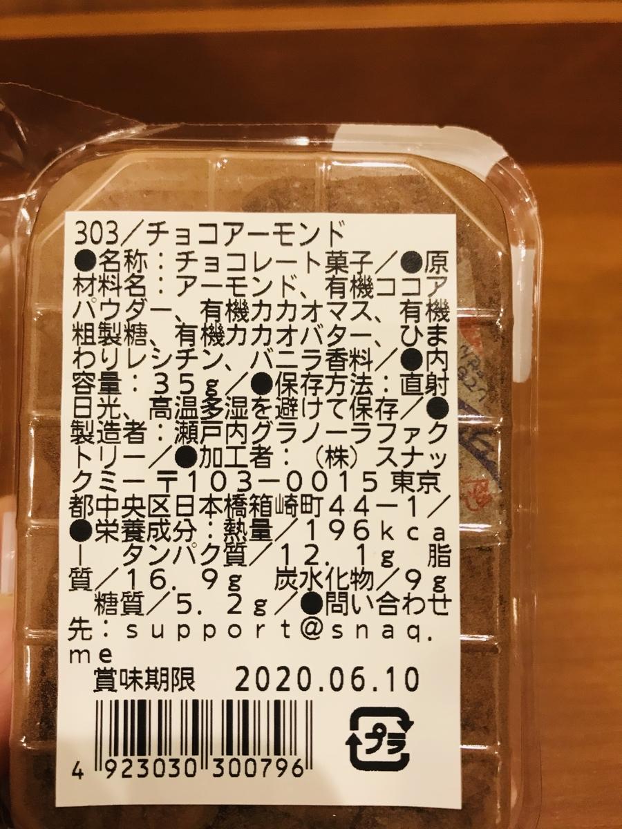 f:id:mi-taro1211:20200318152003j:plain
