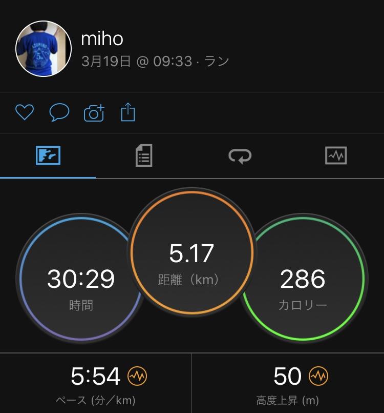 f:id:mi-taro1211:20200323211324j:plain