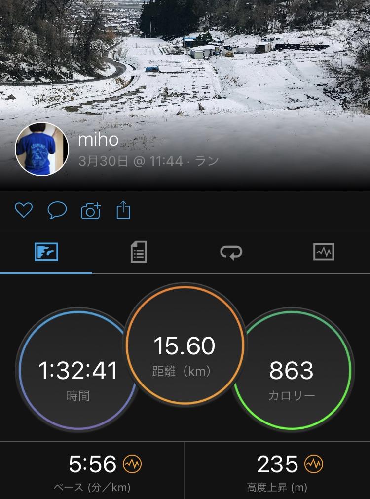 f:id:mi-taro1211:20200330205348j:plain