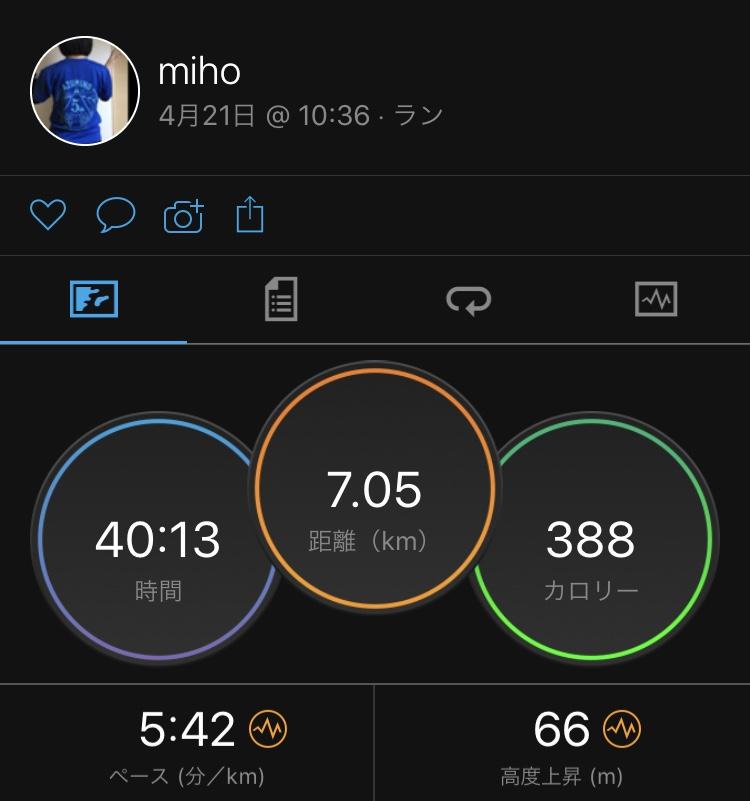 f:id:mi-taro1211:20200427102543j:plain