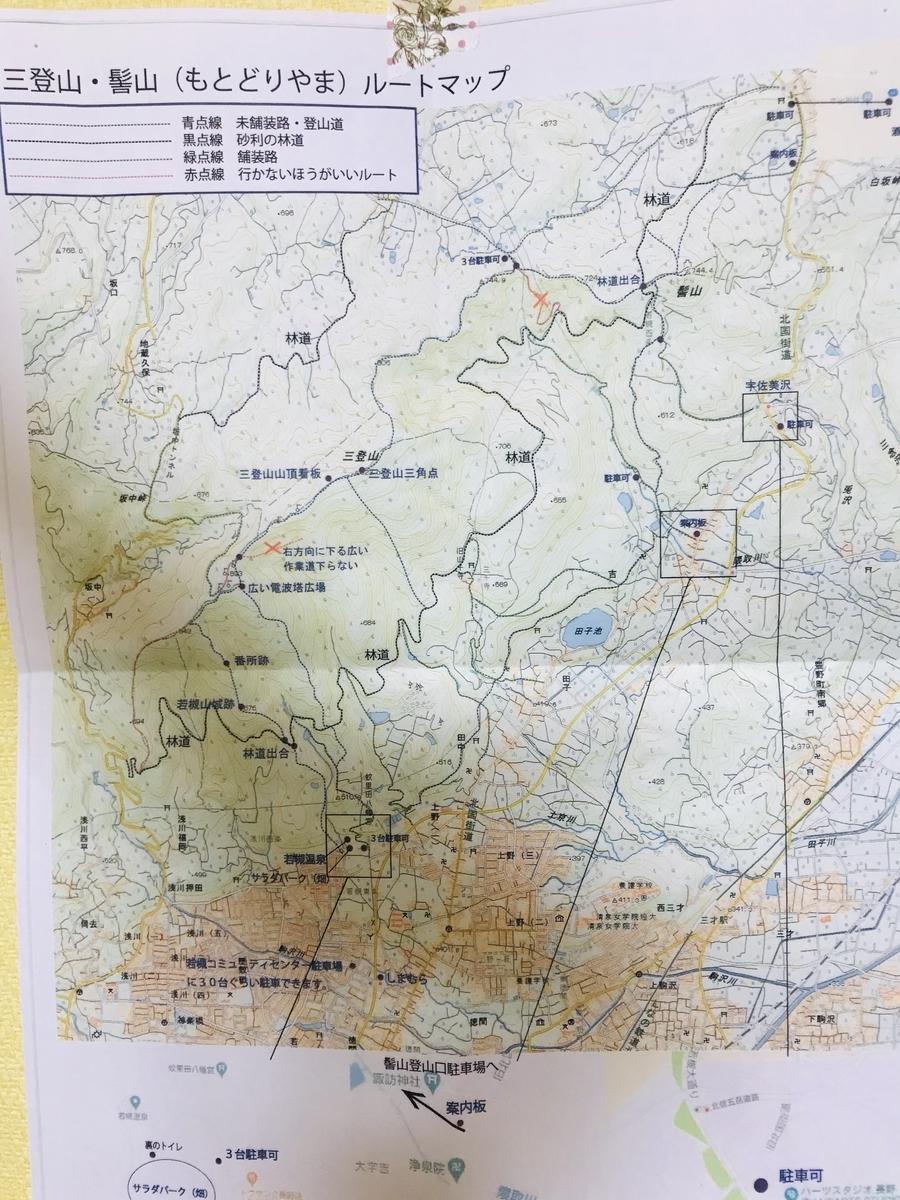 f:id:mi-taro1211:20200619112938j:plain
