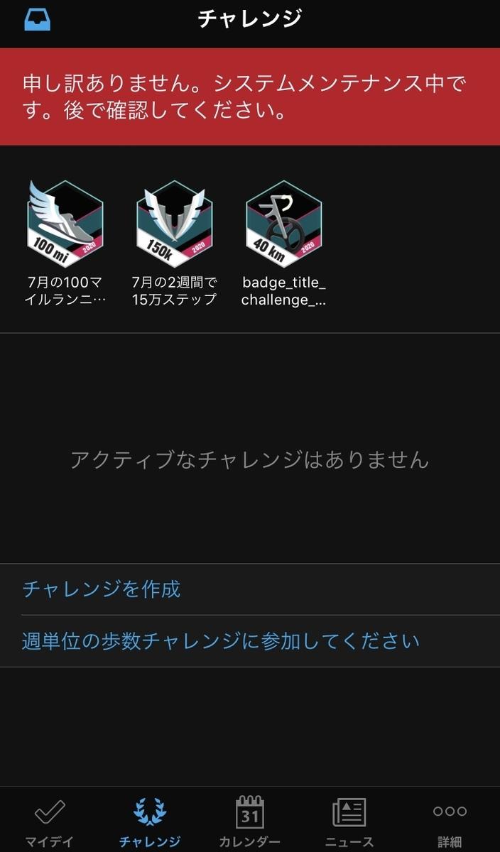 f:id:mi-taro1211:20200729100955j:plain
