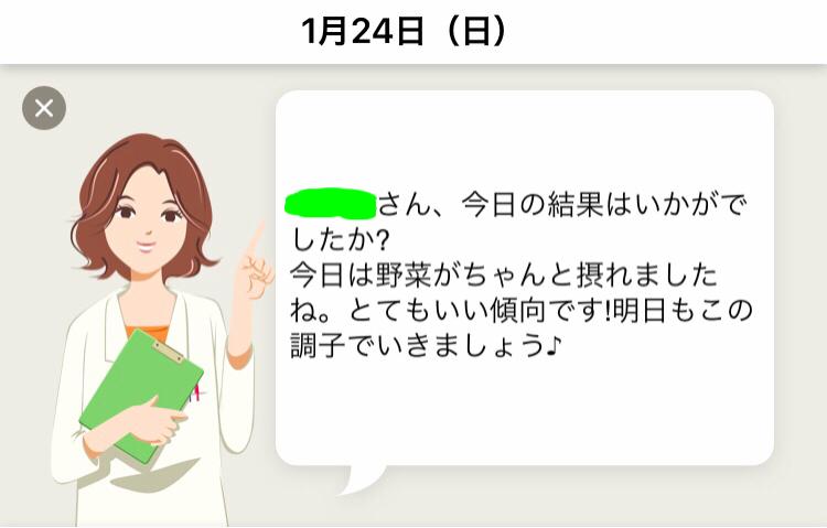 f:id:mi-taro1211:20210124223101j:plain