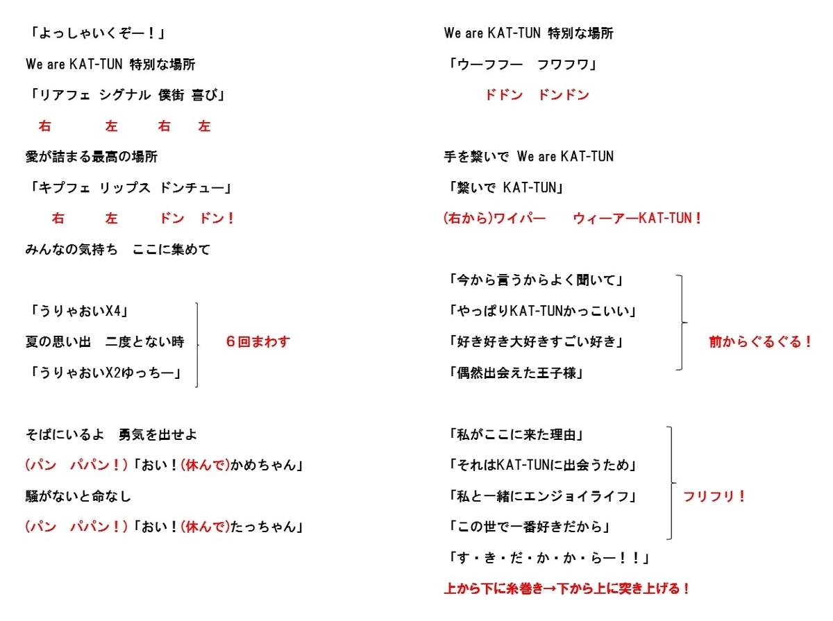 f:id:mi025:20190806224549j:plain