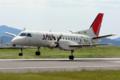 [Aircraft]Japan Air Commuter Saab340B