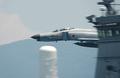[Aircraft]F-4EJ改