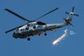 [Aircraft]SH-60J/8286 フレア射出