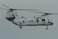 [Aircraft]HMM-265 CH-46E EP-03/156430