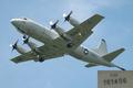 [Aircraft]P-3C/161406