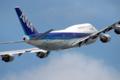 [Aircraft]All Nippon Airways B747-481D/JA8958
