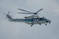 [Aircraft]AW139