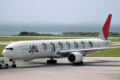 [Aircraft]Japan Airlines B777-346/JA8945