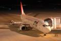 [Aircraft]Japan TransOcean Air B737-400/JA8931