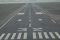 [空撮]松山空港 R/W32