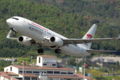 [Aircraft]Hong Kong Express B737-808/B-KXE