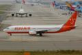 [Aircraft] Jeju Air B737-85F/HL7779