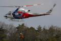 [Aircraft]Bell412EP/JA6774