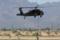 US CBP UH-60A