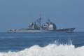 [Ship]USS Fitzgerald/DDG-62