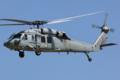 [Aircraft]HSC-23 MH-60S WC-51/165768