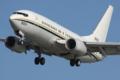 [Aircraft]C-40A 166693