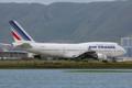 [Aircraft]Air France B747-428/F-GITF